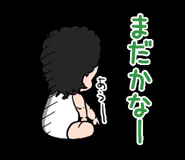 f:id:konatsusuika:20190801094620p:plain
