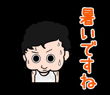 f:id:konatsusuika:20190801094630p:plain