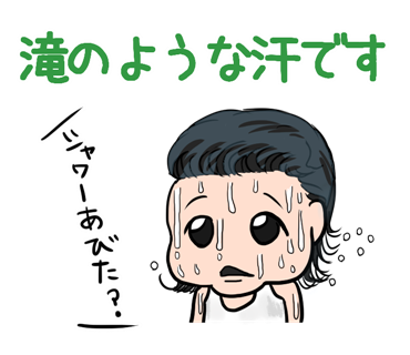 f:id:konatsusuika:20190801094634p:plain