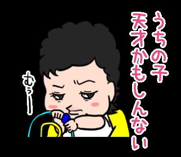f:id:konatsusuika:20190801094653p:plain