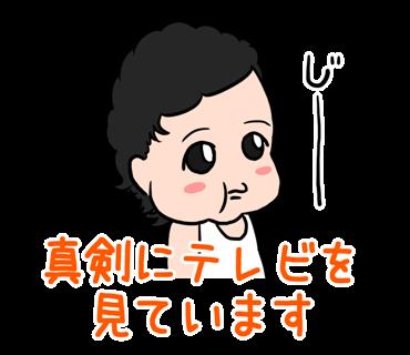 f:id:konatsusuika:20190801094701p:plain