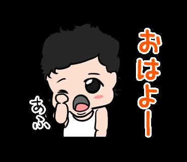 f:id:konatsusuika:20190801094709p:plain
