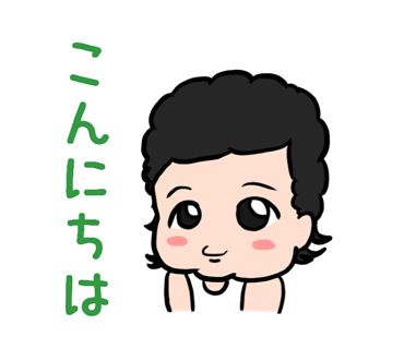 f:id:konatsusuika:20190801094712p:plain