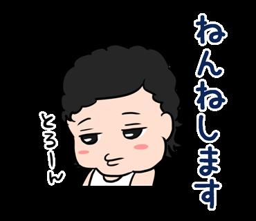 f:id:konatsusuika:20190801094718p:plain