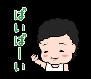 f:id:konatsusuika:20190801094724p:plain