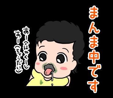f:id:konatsusuika:20190801094732p:plain