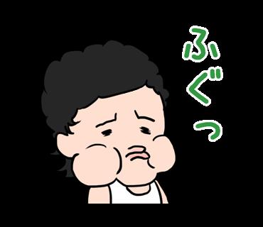 f:id:konatsusuika:20190801094748p:plain