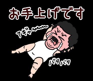 f:id:konatsusuika:20190801094756p:plain