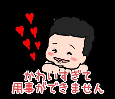f:id:konatsusuika:20190801094807p:plain