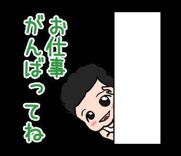 f:id:konatsusuika:20190801094818p:plain