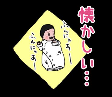 f:id:konatsusuika:20190801101516p:plain