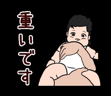 f:id:konatsusuika:20190801101518p:plain