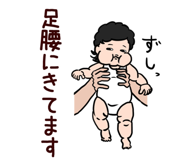 f:id:konatsusuika:20190801101521p:plain