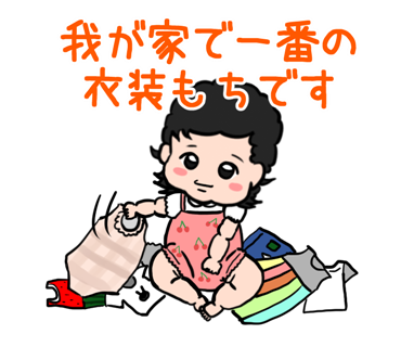 f:id:konatsusuika:20190801101534p:plain