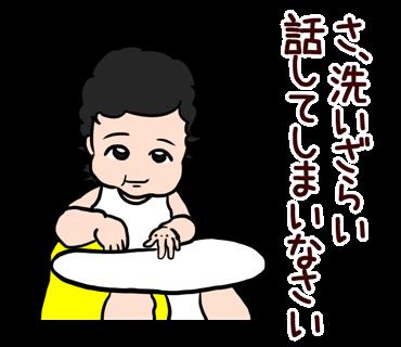 f:id:konatsusuika:20190801101550p:plain