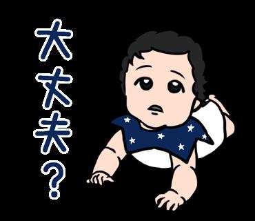 f:id:konatsusuika:20190801101553p:plain