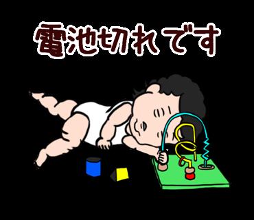 f:id:konatsusuika:20190801101557p:plain