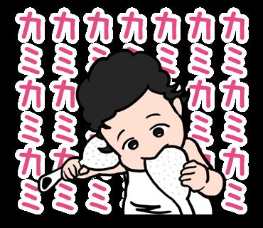 f:id:konatsusuika:20190801101608p:plain