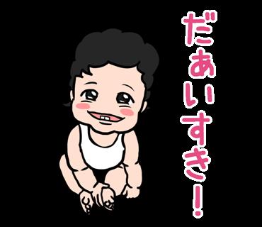 f:id:konatsusuika:20190801101641p:plain