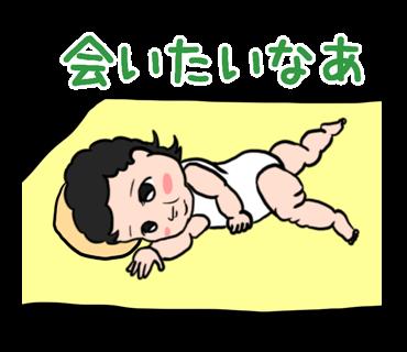 f:id:konatsusuika:20190801101645p:plain