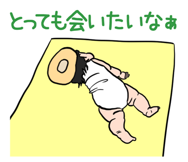 f:id:konatsusuika:20190801101649p:plain