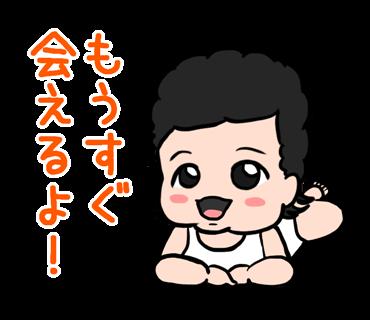 f:id:konatsusuika:20190801101652p:plain