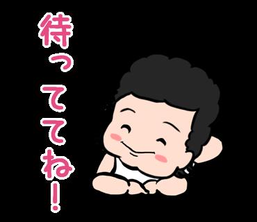 f:id:konatsusuika:20190801101655p:plain