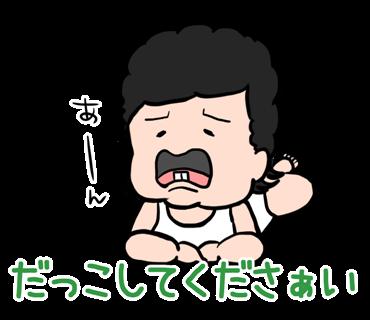 f:id:konatsusuika:20190801101658p:plain