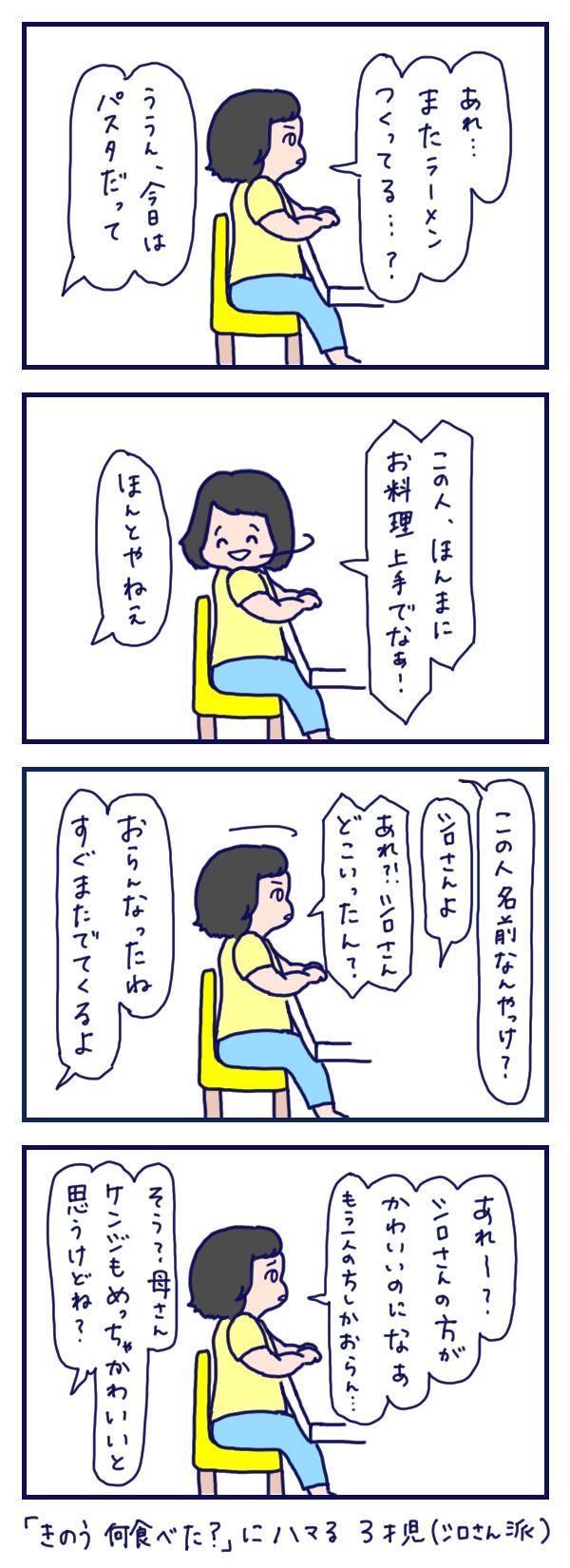 f:id:konatsusuika:20190802143056j:plain