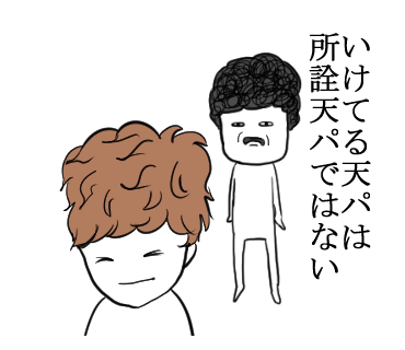 f:id:konatsusuika:20190920224308p:plain