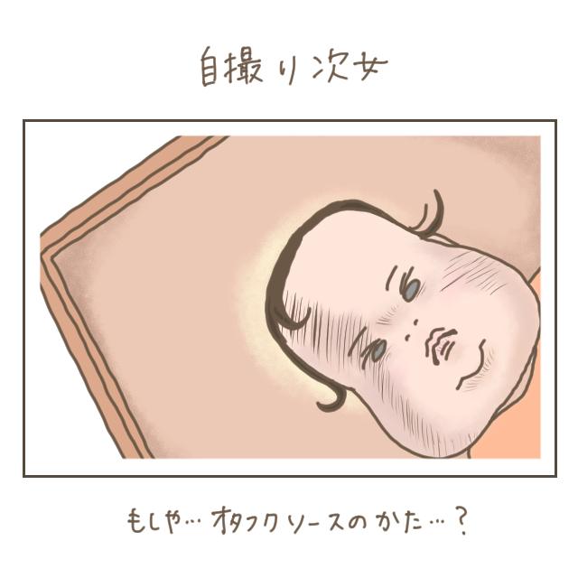 f:id:konatsusuika:20191119215901j:plain