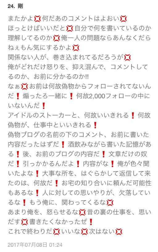 f:id:konayuki-junkie:20170929195735j:plain
