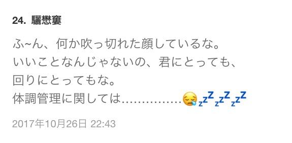 f:id:konayuki-junkie:20171027193627p:plain