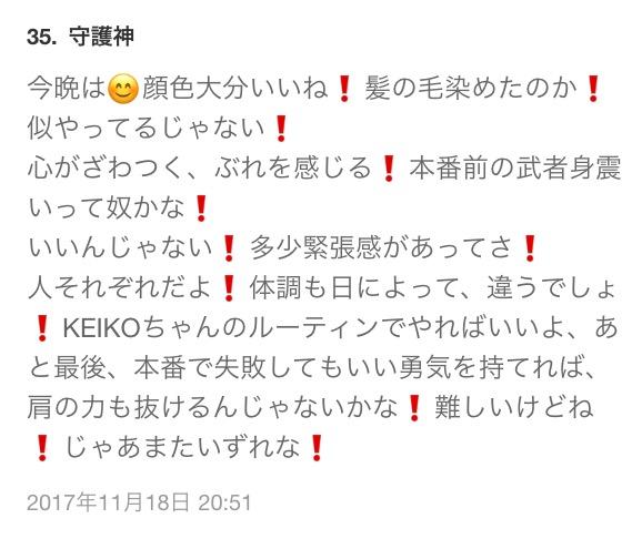 f:id:konayuki-junkie:20171118220005p:plain