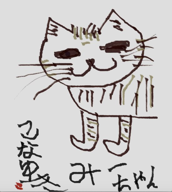 f:id:konayuki358:20160604192420p:plain