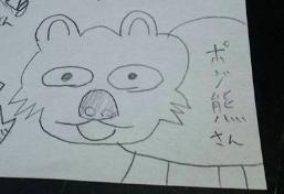 f:id:konayuki358:20160613184516p:plain