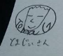 f:id:konayuki358:20160613185803p:plain