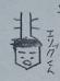 f:id:konayuki358:20160613190235p:plain