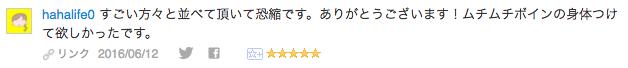 f:id:konayuki358:20160613194701p:plain