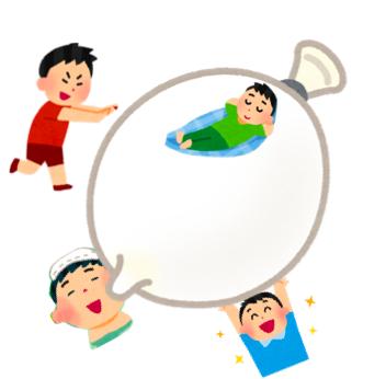 f:id:konayuki358:20160624124645p:plain