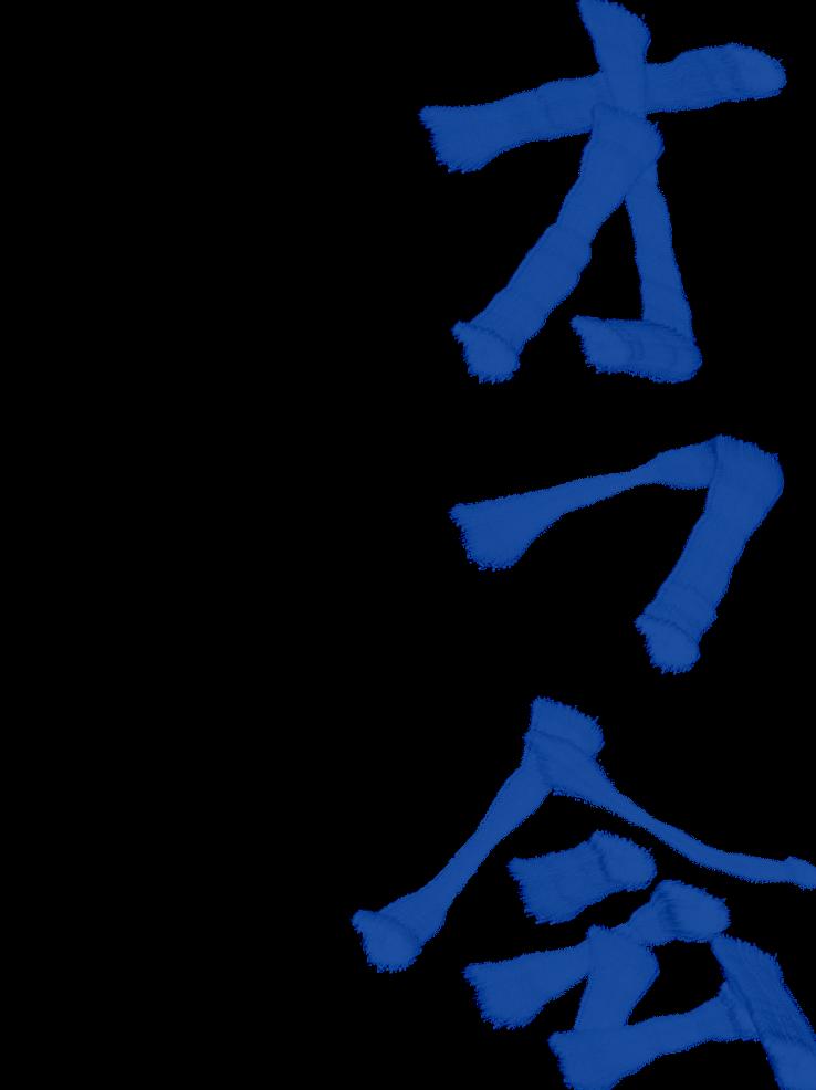 f:id:konayuki358:20160629202327p:plain
