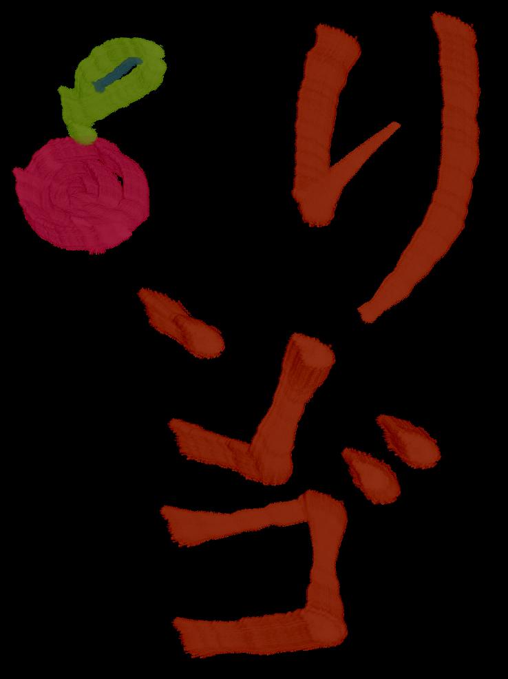 f:id:konayuki358:20160630173451p:plain