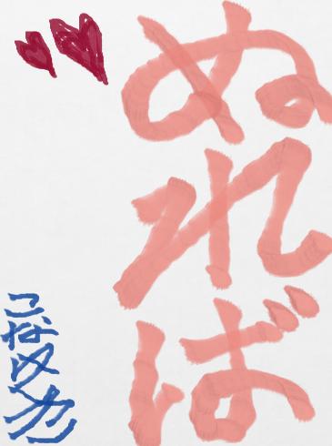 f:id:konayuki358:20160630181739p:plain