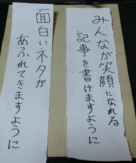 f:id:konayuki358:20160707160031p:plain