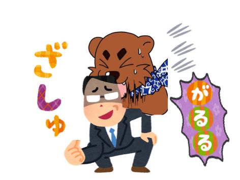 f:id:konayuki358:20160709090405p:plain