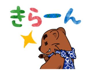f:id:konayuki358:20160709090441p:plain