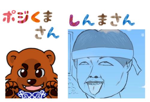 f:id:konayuki358:20160709090635p:plain