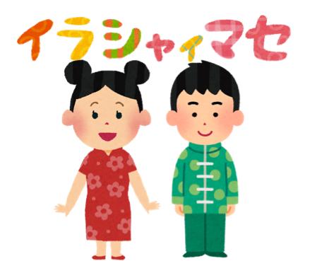 f:id:konayuki358:20160709092939p:plain