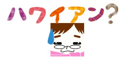 f:id:konayuki358:20160709093048p:plain