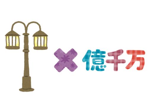 f:id:konayuki358:20160712085437p:plain